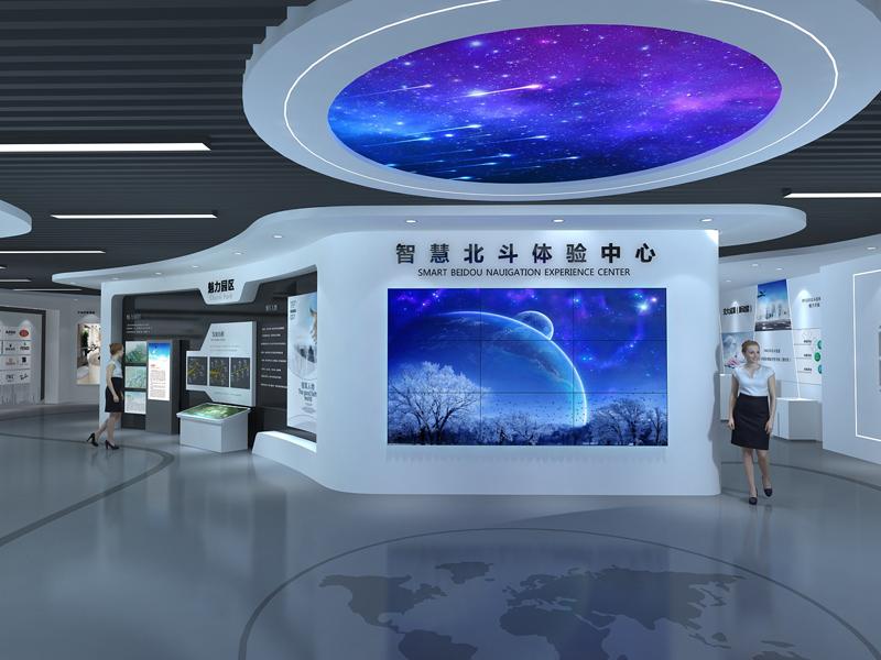 山东烟台智能北斗体验中心——展厅设计