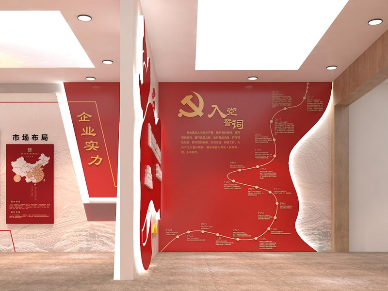 中建八局第一建设公司——党建馆设计装修