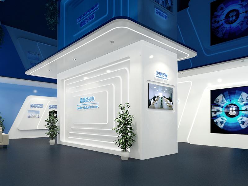 易事达光电—光电照明展厅设计装修