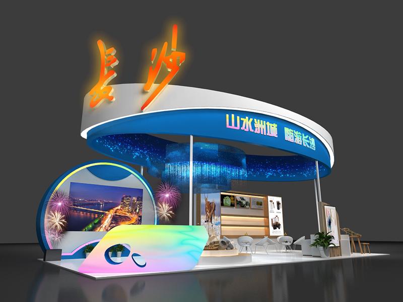 长沙——政府文博会设计搭建