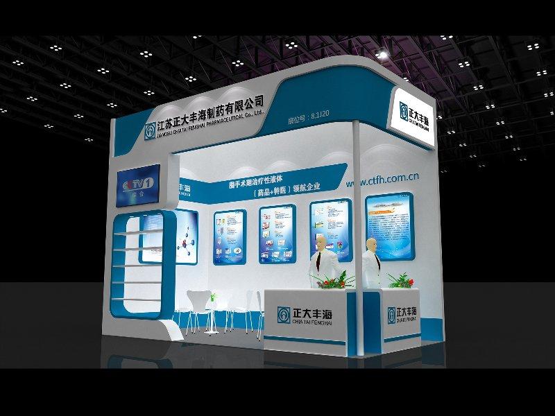 江苏正大丰海——上海药交会展台设计搭建
