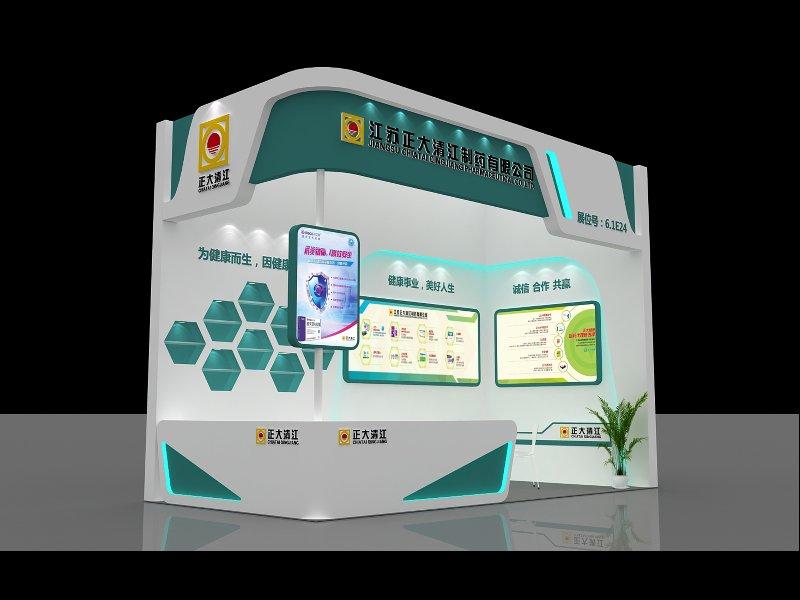 江苏正大清江——上海药交会展台设计搭建
