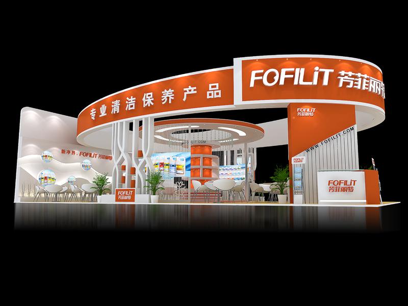 芳菲利特——酒店用品展设计搭建