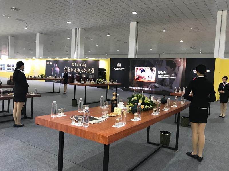 石湾酒厂新品发布会——主场活动设计搭建