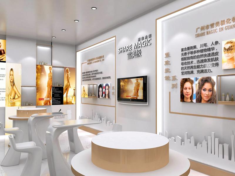 雪美极——化妆品展厅设计装修