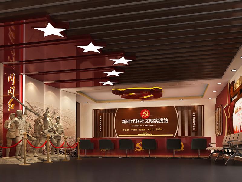 红星门头沟——党建展厅展览馆设计装修