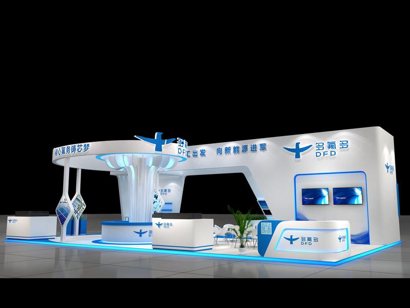 多氟多——能源展会设计搭建