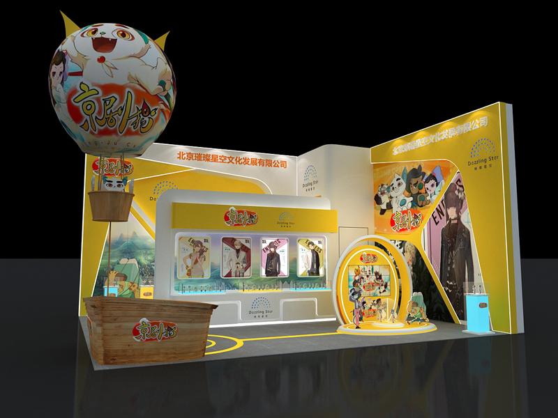 京剧猫——动漫游戏展设计搭建
