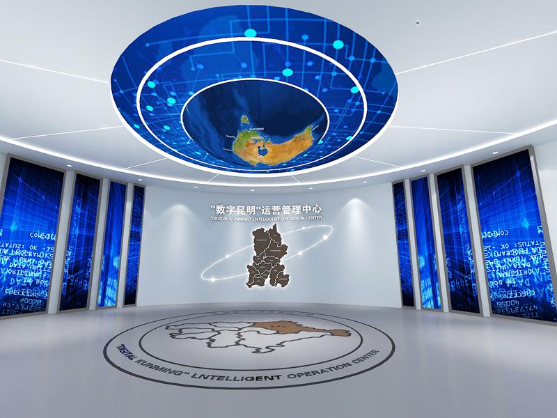 数字昆明运营管理中心——科技展厅设计