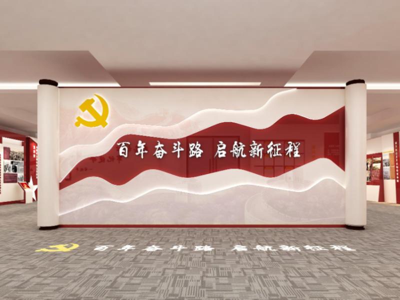 番禺土地开发中心——党建展厅展馆设计装修