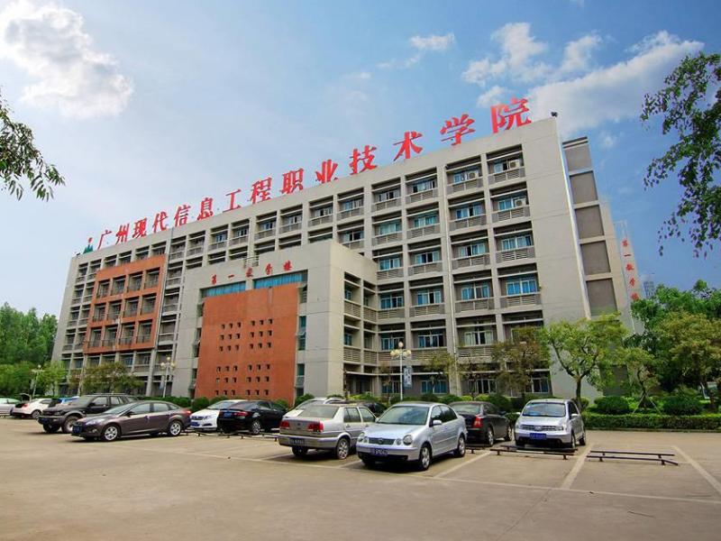 广东现代信息技工学校——校史馆设计装修