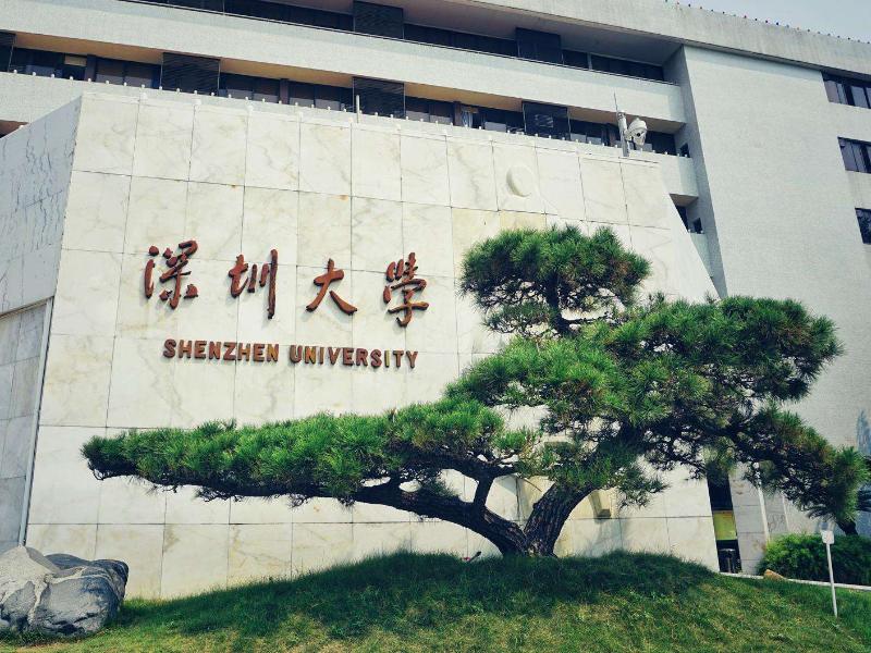 深圳大学校史馆——校史馆设计装修
