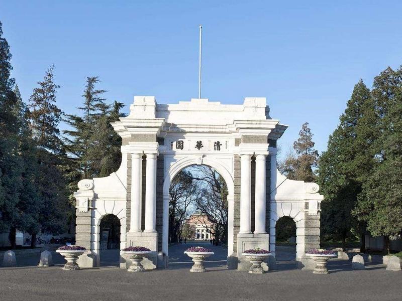 清华大学珠三角研究院展厅——学校展厅设计