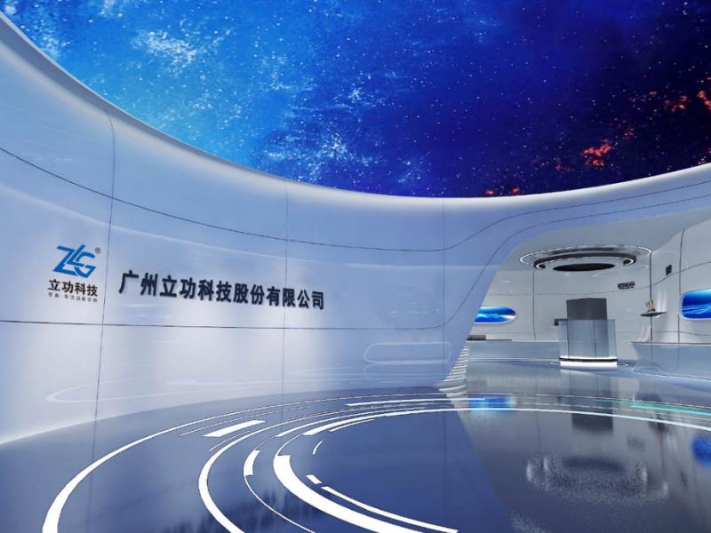 立功科技新大楼展厅——企业科技展厅设计