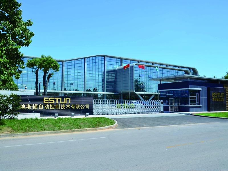 埃斯顿——企业品牌体验馆展厅设计装修