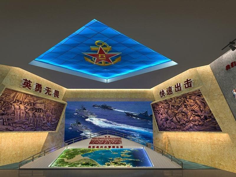 中国人民解放军海军——军史馆设计改造