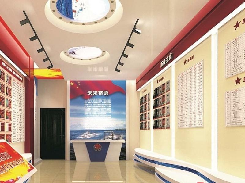 中国人民武装警察部队广西海警第一支队——警史馆设计