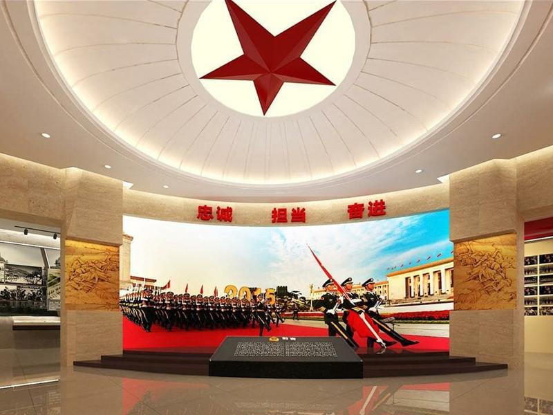 中国人民武装警察部队江门支队——警史馆设计