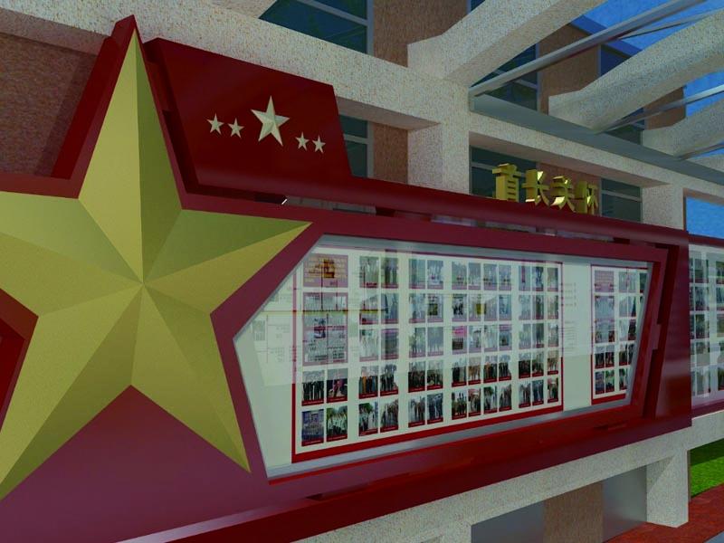 满洲里边防检查站——部队长廊设计