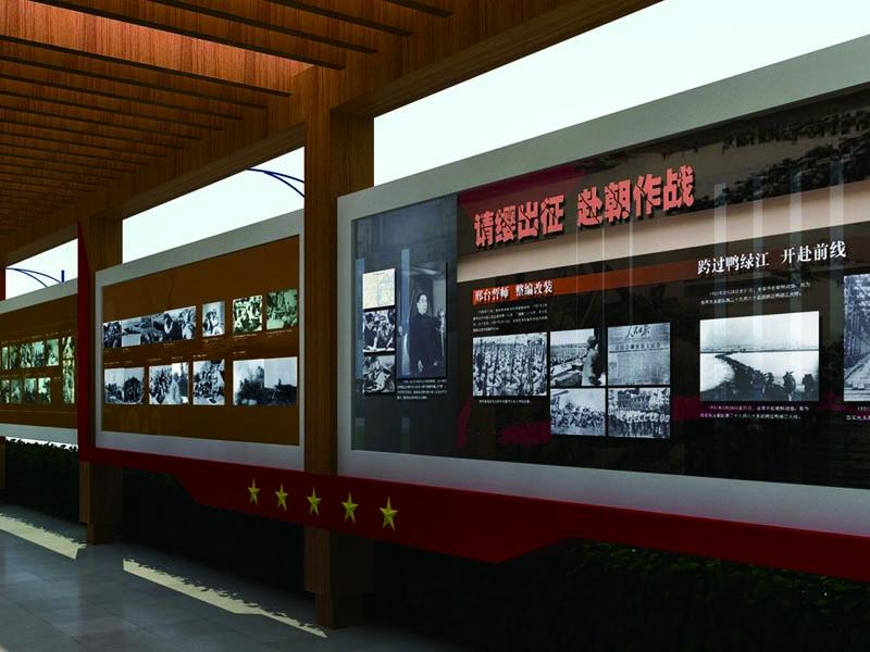 中国人民解放军中部战区——部队文化设计
