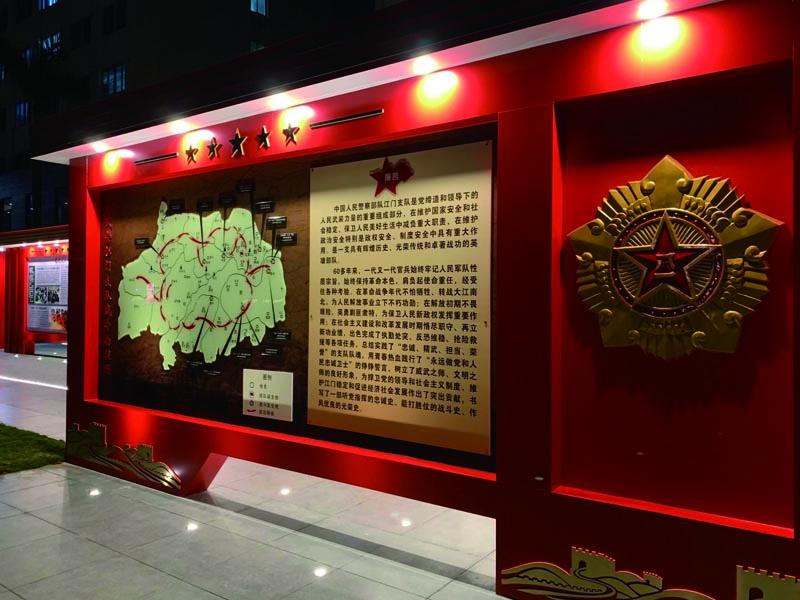 中国人民警察部队江门支队——部队户外长廊设计